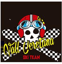 Club d'esqui Vall Ceretana | Masella (Cerdanya) | Esquí per a nens